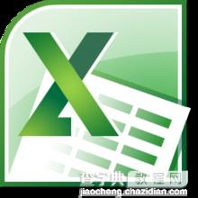 Excel教你用输入所有快速下拉数据列表重点上海几高中图片