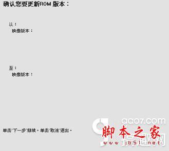 HTC X920E (Butterfly) 刷回官方RUU固件教程7