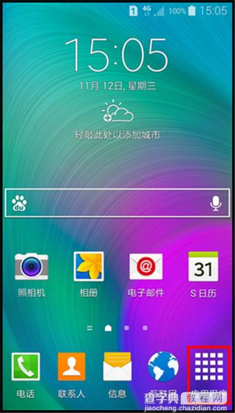 三星Galaxy A5手机4G网络关闭方法1