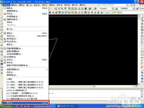 CAD解决文件打开很多问号显示?_AutoCcad天花石膏线图片
