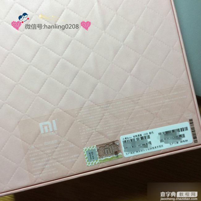 小米note女神版網友開箱圖賞 很好看確實很適合妹紙使用2