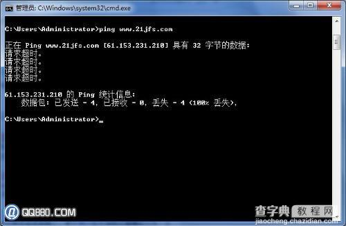 Ping对方网站地址的IP总显示超时是什么意思1