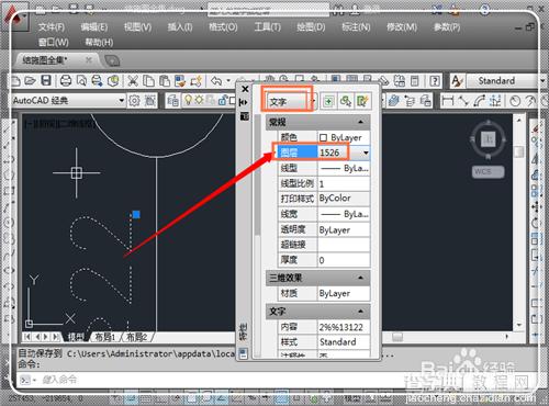 CAD图纸上字体缩短问号?cad文字显示cad怎么把线显示图片