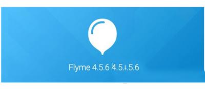 魅族flyme4.5.6穩定版固件官方下載地址匯總1