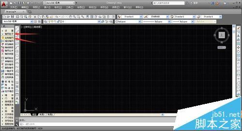 CAD建筑图纸中怎么绘制转角窗和轴网墙?3
