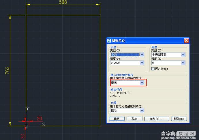 将按英寸绘制的CAD单位转为毫米图纸?cad的心得体会图片